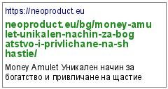 https://neoproduct.eu/bg/money-amulet-unikalen-nachin-za-bogatstvo-i-privlichane-na-shhastie/
